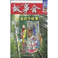 http://ec4.images-amazon.com/images/I/614WnRN9D0L._AA200_.jpg