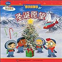 http://ec4.images-amazon.com/images/I/614emrhtL6L._AA200_.jpg