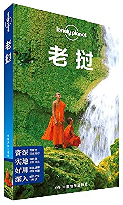 Lonely Planet:老挝.pdf