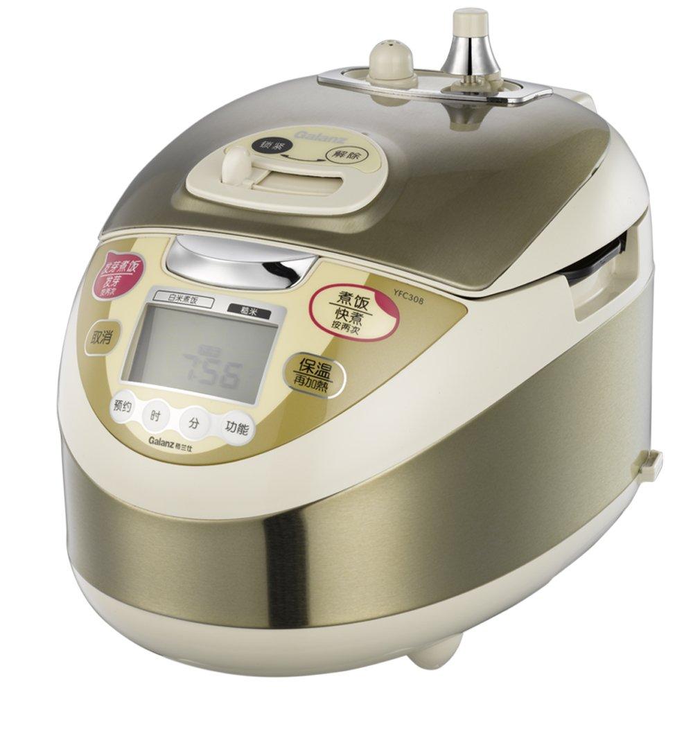 格兰仕3l电压力锅yfc308