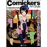 http://ec4.images-amazon.com/images/I/614pgb6zY-L._AA200_.jpg