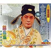 http://ec4.images-amazon.com/images/I/614tjYZXQ8L._AA200_.jpg
