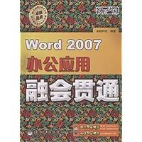 http://ec4.images-amazon.com/images/I/615%2BVenBFdL._AA200_.jpg