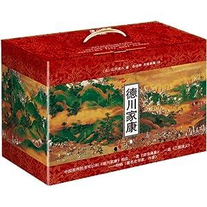 德川家康全集精装典藏版(全26册) ¥399-100