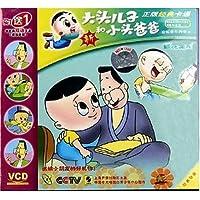 http://ec4.images-amazon.com/images/I/6164Sk5tW1L._AA200_.jpg