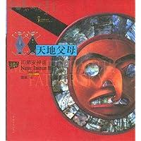 http://ec4.images-amazon.com/images/I/61672%2BqbRzL._AA200_.jpg