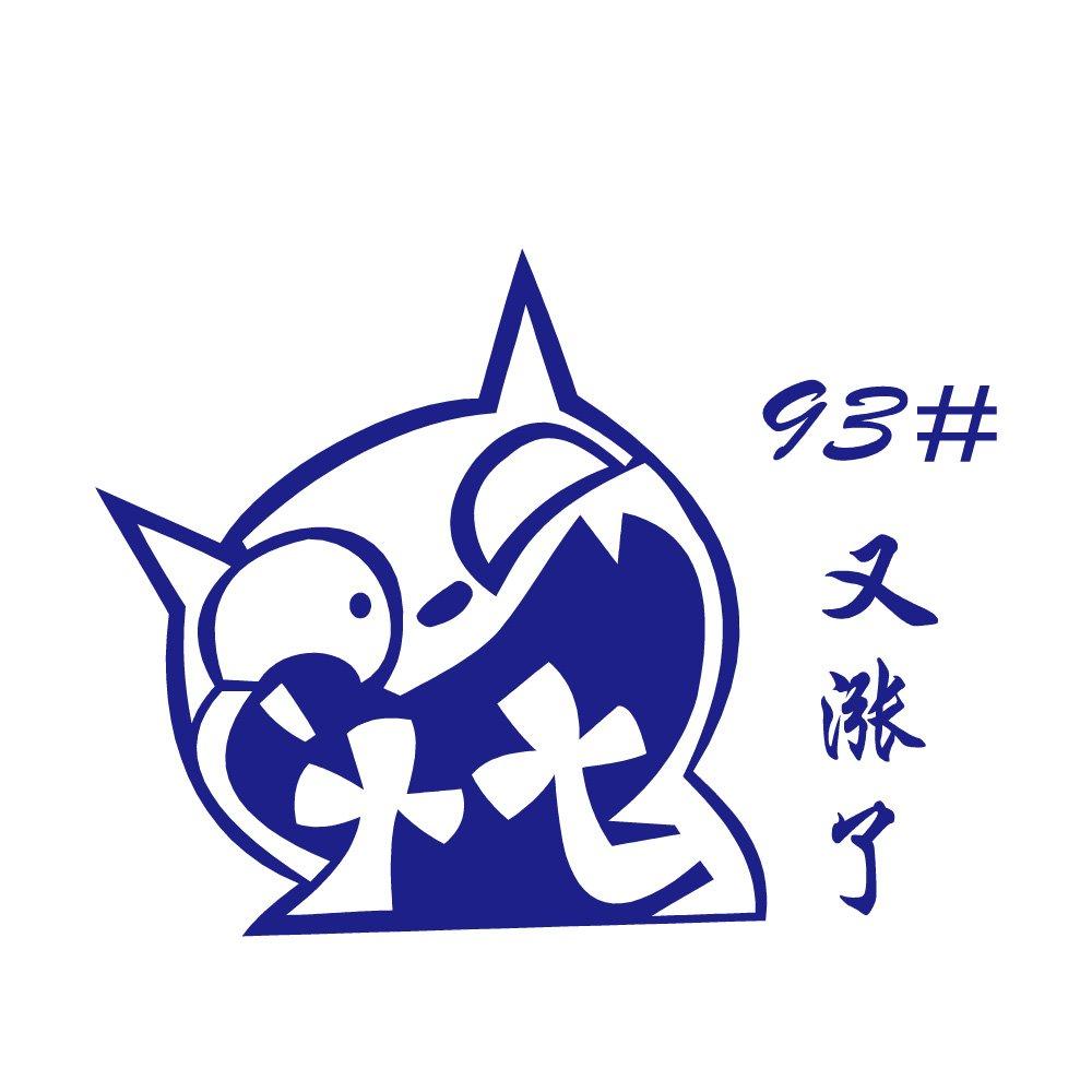 可爱的恶魔logo