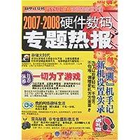 http://ec4.images-amazon.com/images/I/616LZ6iqQvL._AA200_.jpg