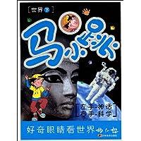 http://ec4.images-amazon.com/images/I/616Mlgy0mRL._AA200_.jpg