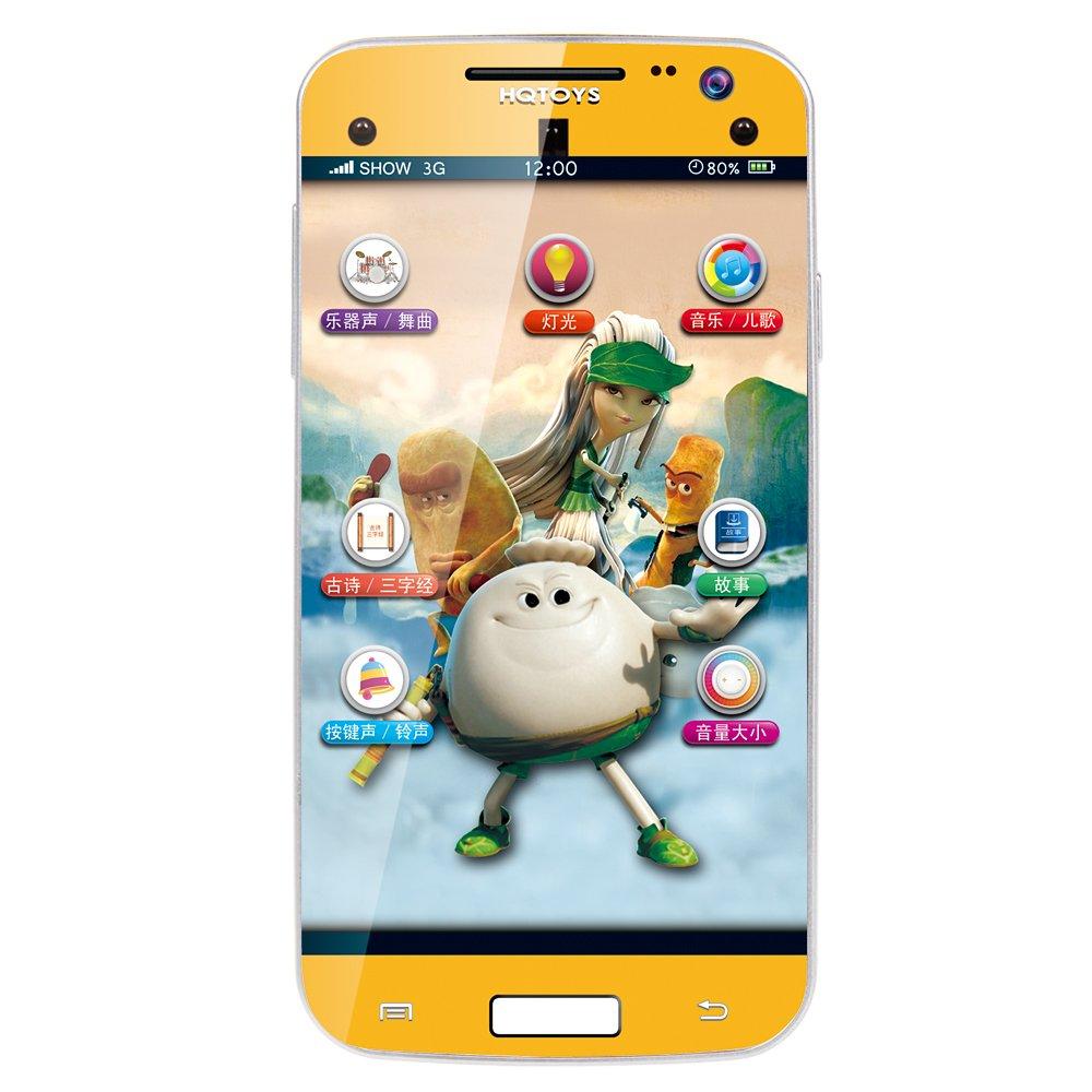 环奇正品儿童玩具儿童玩具手机