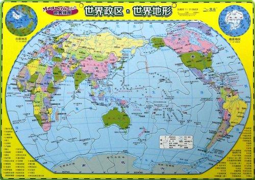 2017世界地图高清放大