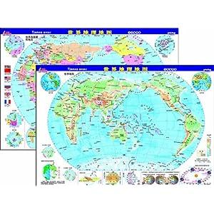 《初中地理:速记地图+填图全解》