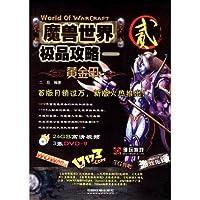 http://ec4.images-amazon.com/images/I/617kkZZo3TL._AA200_.jpg