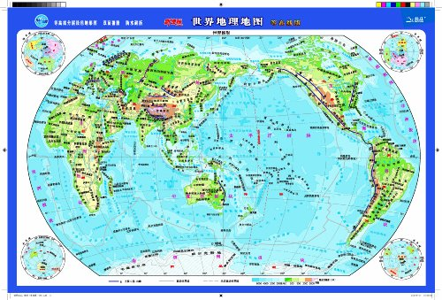 等高线版新课标:世界地理地图图片