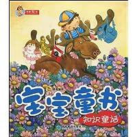 http://ec4.images-amazon.com/images/I/617oMpQi4jL._AA200_.jpg