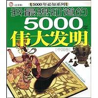 http://ec4.images-amazon.com/images/I/617rbz45a-L._AA200_.jpg