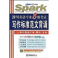 http://ec4.images-amazon.com/images/I/617t6T0sUQL._AA200_.jpg