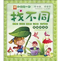 http://ec4.images-amazon.com/images/I/617tKVixICL._AA200_.jpg