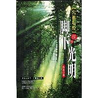 http://ec4.images-amazon.com/images/I/617x3MM87AL._AA200_.jpg