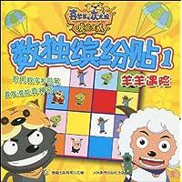 http://ec4.images-amazon.com/images/I/617z0NrCJEL._AA200_.jpg