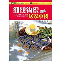 http://ec4.images-amazon.com/images/I/6182rwYA4tL._AA200_.jpg