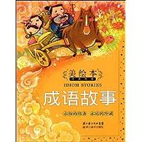 http://ec4.images-amazon.com/images/I/6187Ny7S7FL._AA200_.jpg