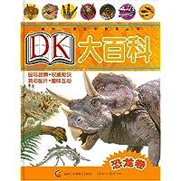 http://ec4.images-amazon.com/images/I/618AxKvz6%2BL._AA200_.jpg