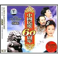 中国民歌60周年