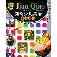 http://ec4.images-amazon.com/images/I/618N5d7-JFL._AA200_.jpg