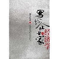 http://ec4.images-amazon.com/images/I/618PB2jC7iL._AA200_.jpg