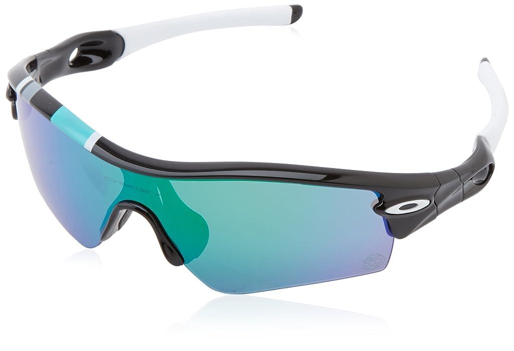 oakley golf apparel clearance  oakley radar