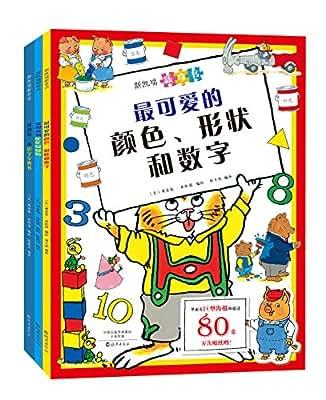 斯凯瑞新奇书.pdf