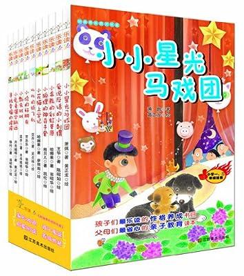 乐读123:好故事养成好性格.pdf
