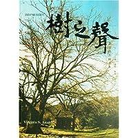 http://ec4.images-amazon.com/images/I/619-iKKIyWL._AA200_.jpg