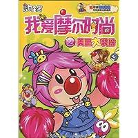 http://ec4.images-amazon.com/images/I/6196hKFFlXL._AA200_.jpg