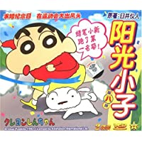 http://ec4.images-amazon.com/images/I/6198AnoulkL._AA200_.jpg