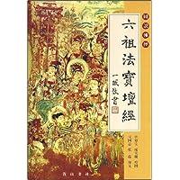 http://ec4.images-amazon.com/images/I/6198DKvZCKL._AA200_.jpg