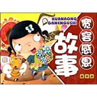 http://ec4.images-amazon.com/images/I/619EmvM5iWL._AA200_.jpg
