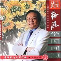 http://ec4.images-amazon.com/images/I/619JGJCy-4L._AA200_.jpg