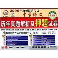 http://ec4.images-amazon.com/images/I/619MjzfgNJL._AA200_.jpg