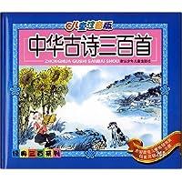 http://ec4.images-amazon.com/images/I/619UKmHMnfL._AA200_.jpg