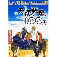 http://ec4.images-amazon.com/images/I/619h55iAr8L._AA200_.jpg