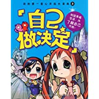 http://ec4.images-amazon.com/images/I/619iWPcX0GL._AA200_.jpg