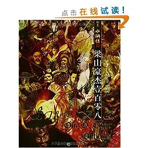 """亚马逊中国""""放肆读""""满100减50、满200减120活动图书推荐单来了"""