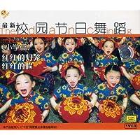 最新校园节日舞蹈 小学篇:红红的灯笼红红的脸