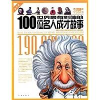 http://ec4.images-amazon.com/images/I/619mXZbMjYL._AA200_.jpg