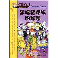 http://ec4.images-amazon.com/images/I/619ywAzIYuL._AA200_.jpg