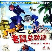 http://ec4.images-amazon.com/images/I/61ANefTcH7L._AA200_.jpg