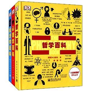 """DK""""人类的思想""""百科丛书(套装共3册) ¥229-100= ¥129"""
