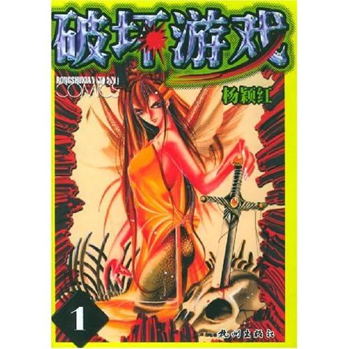 《卡通王》1996年9-12月 - 阴魂不散 - 阴魂不散的纸片窝